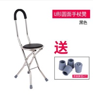 ぶ∱Crutches non-slipMountain climbing equipmentElderly crutchesElderly crutches chair with stool crutches crutches elderl