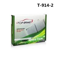 TOPBRAKE AP CP5555 改裝卡鉗專用 汽車煞車來令片