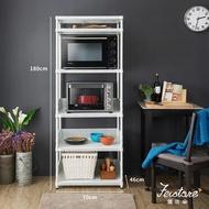 廚房鐵架/烤箱鐵架/好先生六層專用架【鐵坊家具】