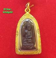 KMDGold พระเลี่ยมทอง พระหลุดจำนำ ทองแท้90% ขายได้จำนำได้ สินค้ามีใบรับประกัน