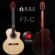 Natasha娜塔莎F7 C雲杉/桃花心木全單跨界古典吉他 iGuitar強力推薦