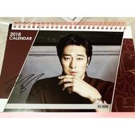 蘇志燮 兩年份韓版桌曆