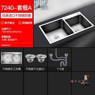 不鏽鋼水槽 廚房手工雙槽不銹鋼水槽套餐加厚304臺上下洗菜盆洗碗洗水池T