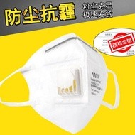 Shoping world Dust Mask  Anti-fog  PM2.5 Mask