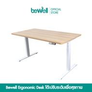 [รับประกัน 5 ปี] Bewell Ergonomic Desk โต๊ะทำงาน โต๊ะปรับระดับเพื่อสุขภาพ ปรับอัตโนมัติด้วยระบบไฟฟ้า มี 3 ขนาด