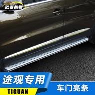 【重磅超質感】TIGUAN 車門防撞條 10-17款福斯 TIGUAN 改裝亮條 TIGUAN 車身飾條車門亮條