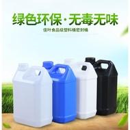 精品812 食品級塑膠桶方桶酒壺食用油桶塑膠酒桶1/2/3/4/5/10升L千克公斤