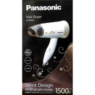 Panasonic Hair Dryer EH-ND52