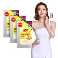 【葡萄王】增量優惠版-孅益薑黃100粒X3瓶  共300粒(95%高含量薑黃  輕鬆甩囤積)