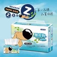 【雅皮狗】湛藍抽取式衛生紙150抽14包6袋/箱(84包)
