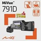Mio MiVue 791D 前後雙鏡 星光頂級夜拍 GPS+測速 1080P 行車記錄器