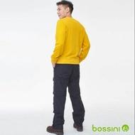 Bossini多功能防風雪褲