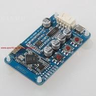 5V Mini USB Bluetooth Receiver 4.0 Audio Board Wireless Stereo Digital Amplifier