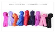 秋冬經典款💗中大童[繽紛馬卡龍10色]兒童輕薄羽絨外套 風衣 特級輕羽絨 兒童連帽外套
