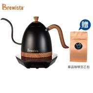 Brewista Artisan 可調溫手沖壺600ml/啞光黑/贈單品咖啡豆乙包