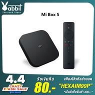 Xiaomi Mi Box S กล่องแอนดรอยด์ทีวี รุ่น S (International Version) รองรับภาษาไทย