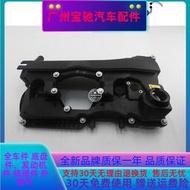 適用於寶馬3系E46氣門室蓋318I氣門室蓋316I氣門室蓋X3E83 N46