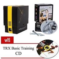 TRX Pro : P3 + TRX Xmount (แถมฟรี DVD)  Exercise rope อุปกรณ์เชือกแรงต้าน เชือกออกกำลังกาย เชือกแรงต้าน สายแรงต้าน เชือกแขวนสำหรับออกกำลังกาย เครื่องออกกำลังกายแบบพกพา ยางยืดออกกำลังกาย เชือกฟิตเนส เครื่องออกกำลังกายในบ้าน