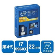 【上震科技】 INTEL Core i7-5960X CPU