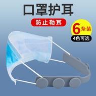 防疫必備 口罩護耳墊 口罩神器 口罩耳套 口罩掛鉤口罩帶朵神器可調節卡扣防勒減壓頭戴式大人兒童可用『xy3160』