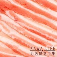 【KAWA巧活 任選1688】能量豬 五花火鍋片(300g)