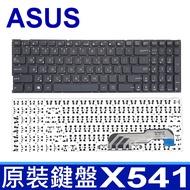 ASUS 華碩 X541 繁體中文 筆電 鍵盤 A541 F541 K541 R541 X541 R541UV K541UV X541L X541LA X541LJ X541N A541U F541U F541UJ K541U K541UJX541NA X541NC X541S X541SA X541SC X541U X541UA X541UJ X541UV R541S R541SA R541SC R541U R541UA R541UJ