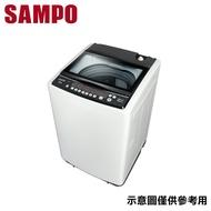 【SAMPO聲寶】12公斤 單槽變頻洗衣機 ES-KD12F(W1)【三井3C】
