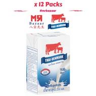 Thai Denmark UHT Milk Plain 250ml X 12 Packs.100% Fresh Milk! Halal