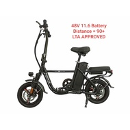 Eco Drive Junior 48V 11.5Ah Ebike Electric Bicycle E-Bike LTA Approved
