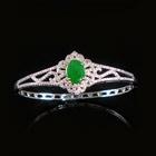 富貴傳家濃彩正綠翡翠手環