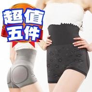 【JS嚴選】魔幻美型 竹炭重機能超高腰束腰平腹俏臀平口四角塑身褲(玫21四*5)