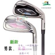 7號高爾夫球桿鐵男女士高爾夫球桿七號鐵美津濃7號鐵桿練習桿初學 高爾夫球用具 鐵桿