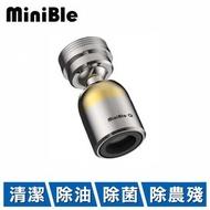 HerherS 和荷 MiniBle Q微氣泡起波器 - 轉向版(2580元)