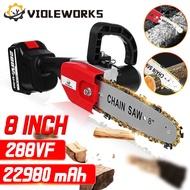 Good Helps เลื่อยยนต์ เลื่อยไฟฟ้าไร้สาย เลื่อยตัดไม้ เครื่องมือช่างไม้ เครื่องมือช่าง 288โวล์ต 8นิ้ว