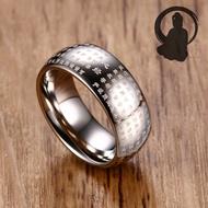 """แหวนหฤทัยสูตร (Heart Sutra Ring) รุ่น """"สมหวังดั่งใจคิด"""""""