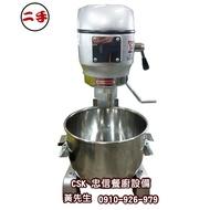二手-賀冠1貫攪拌機 HK-201 (20公升)