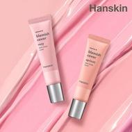韓國Hanskin 黑眼圈專用遮瑕膏