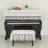 蕾絲鋼琴罩半罩歐式簡約鋼琴巾蓋巾蕾絲布藝鋼琴套防塵鋼琴罩全罩  【娜娜小屋】
