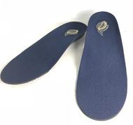 SUPER PLUS 遠紅外線矯正鞋墊-進階版墊達人