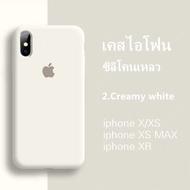 🔥Newเคสมือถือ🔥iphoneXเคสมือถือ Apple iphone X XS MAX XR เคสมือถือเคสซิลิโคนรวมทุกอย่าง