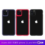 Usams晶彩 透明背板保護殼 軟硬殼 手機殼 適用iPhone11 Pro Max 11Pro i11 M36