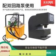 【熱銷上新】電動液壓沖孔機ch200大噸位鋼板油壓沖床安全節能無噪音環保高效