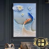 玄關裝飾畫豎版3d立體過道走廊中式浮雕掛畫北歐輕奢地中海壁畫魚 尺寸:60*90  MKS免運