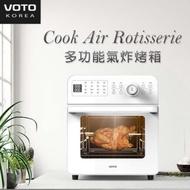 【VOTO】CookAirRotisserie14L 氣炸烤箱14公升-(典雅白) 5件組 CAJ14T-5