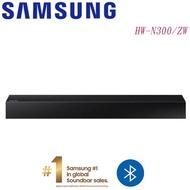 SAMSUNG三星 2Ch Soundbar HW-N300/ZW