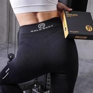 抖音同款夜光冰感魔力褲女薄款健身運動褲塑身燃脂打底褲工廠直銷