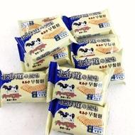 糖果屋~北海道風味早餐餅3000公克480元~奶蛋素