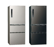 Panasonic國際牌 610L 變頻三門電冰箱 一級能效 Ag銀除菌 NR-C610HV-K 星空黑