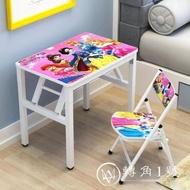 兒童寫字桌椅套裝折疊兒童學習桌小學生書桌簡易小桌子家用課桌椅
