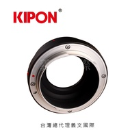 Kipon轉接環專賣店:ALPA-EOS M(Canon,佳能,ALPA,M5,M50,M100,EOSM)